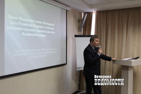 Остановит ли новый закон похоронные войны на Урале?
