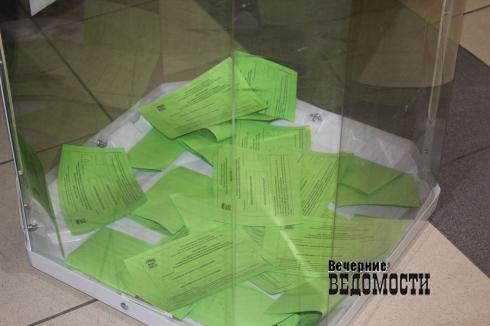 Третий срок Шептия: свердловские единороссы переизбрали секретаря