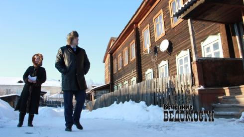 Бюджетный пинг-понг в Камышлове
