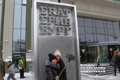 Екатеринбург признан одним из самых «рождественских» городов