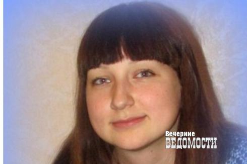Тагильчанин сознался в убийстве из ревности бывшей жены
