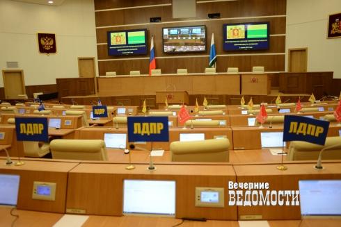 Вечерние слухи. Назначения в свердловском исполкоме «ЕР» не согласовали с Москвой