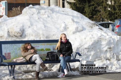 Погода для загородных пикников: на Урале в эти дни будет светить солнышко