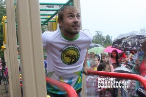 Уралец Антон Шипулин взял бронзу на этапе Кубка мира