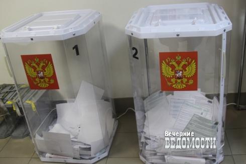 В Екатеринбурге полиция подрезала крылья двуглавому орлу на выборах в гордуму