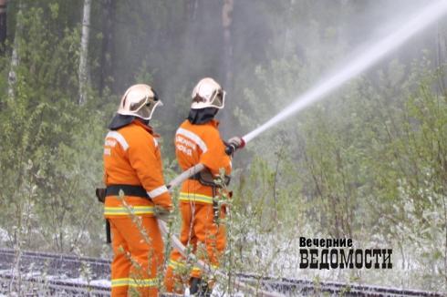 В Екатеринбурге сгорела квартира в здании управляющей компании