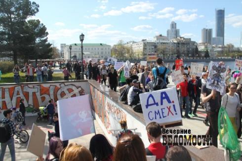 Первомайская монстрация в Екатеринбурге все-таки состоится, но по юлианскому календарю