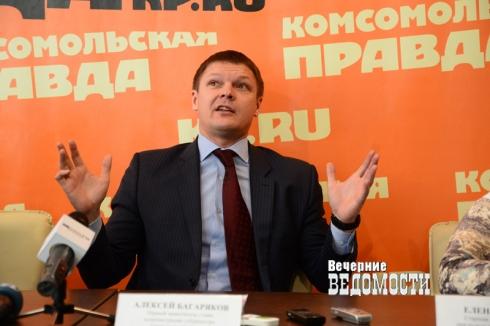 «Тьфу на вас!» Экс-директор Рефтинской птицефабрики променял Урал на Европу