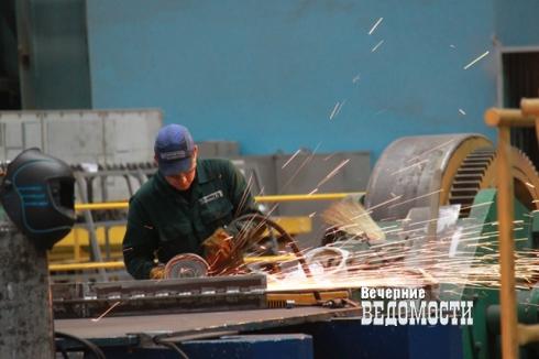 Уральские металлурги выходят на новые зарубежные рынки