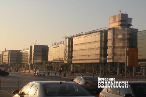 В екатеринбургском аэропорту поймали азербайджанца, почти двадцать лет скрывавшегося после убийства