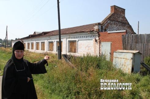 На Урале еще два здания бесплатно отданы православной церкви