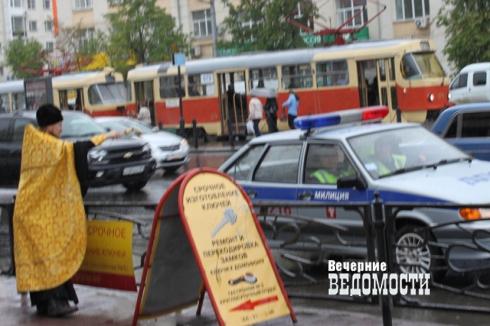 В годовщину расстрела царя екатеринбургским автомобилистам придется искать новые маршруты