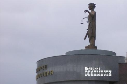Екатеринбургскую школу оштрафовали за нарушение антикоррупционного закона