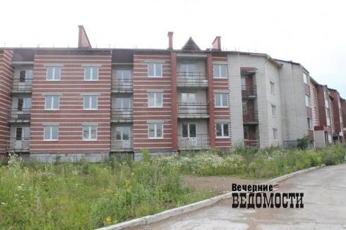 Ни квартиры, ни денег