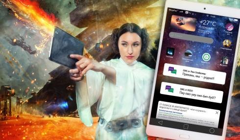 Иван Грозный, Индиана Джонс и Остап Бендер онлайн: на Урале киногероев отправили в будущее