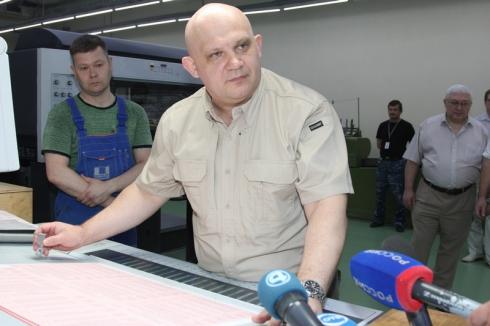 Для выборов губернатора Свердловской области выпустят три миллиона бюллетеней