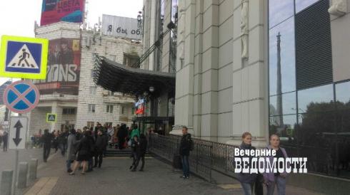 В Екатеринбурге эвакуировали мэрию и «Гринвич»