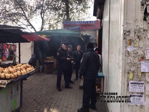 ОМОН «шерстит» стихийный рынок около «Таганского ряда»