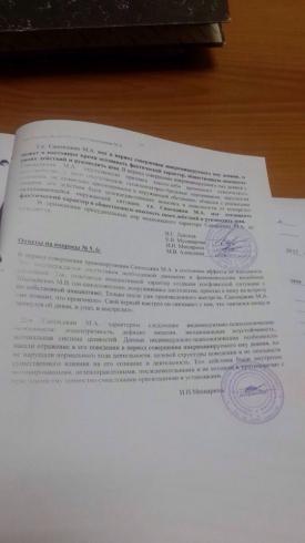 Расследование резонансного убийства в Кушве подошло к концу