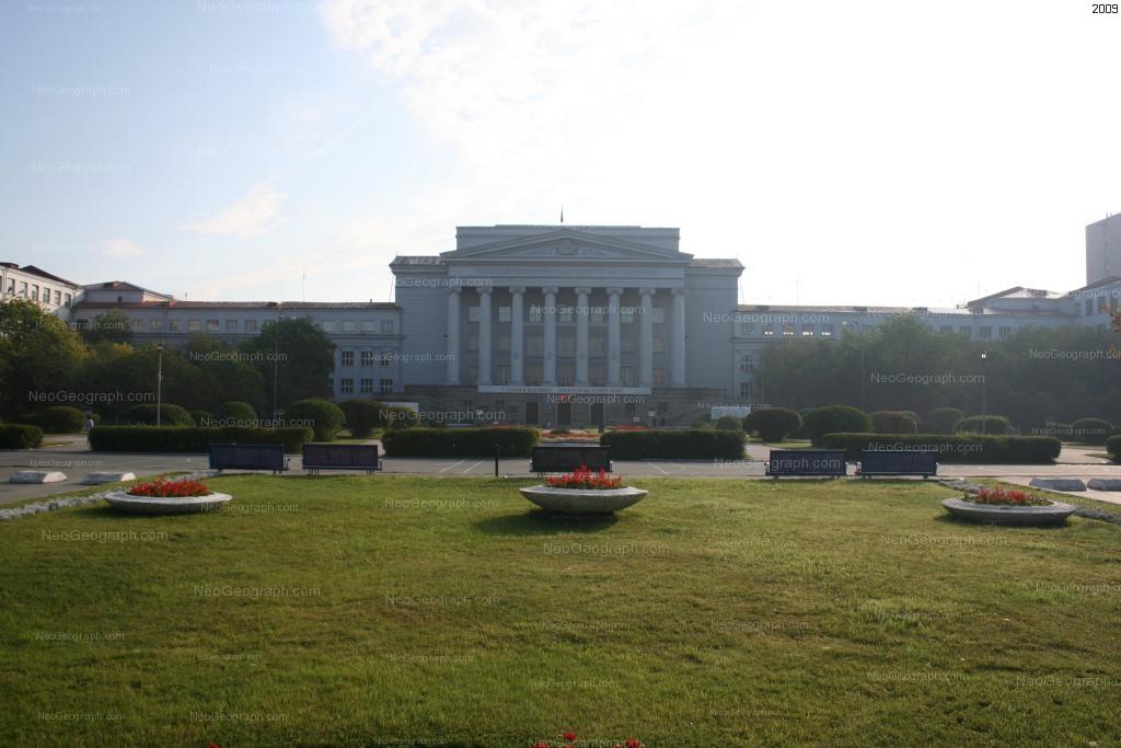 Без паники! Свердловским чиновникам запретили бежать с Урала