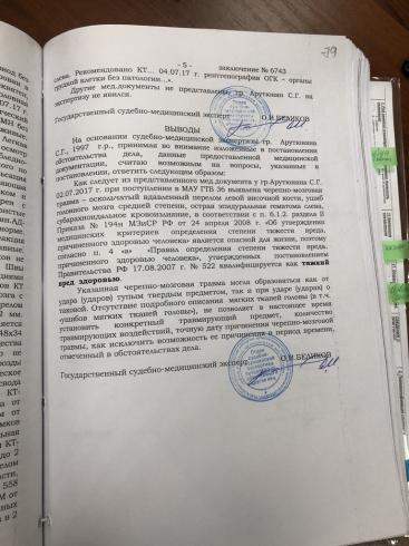 Уральцу грозит до восьми лет заключения за самооборону