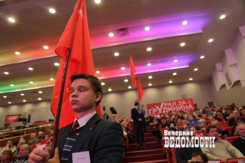 Гость из коммунизма