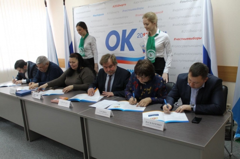 Общественная палата Свердловской области заявила о повышении политической активности среди населения